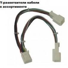 Y-разветвитель кабель